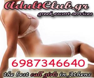 Adult Club Banner 2