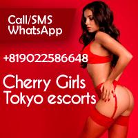 Cherry Girls Tokyo Escorts Banner