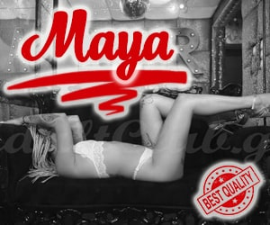 AdultClub Maya Banner